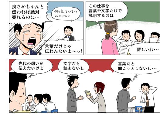 line_img1