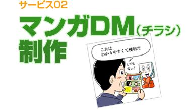 service_main_03_img